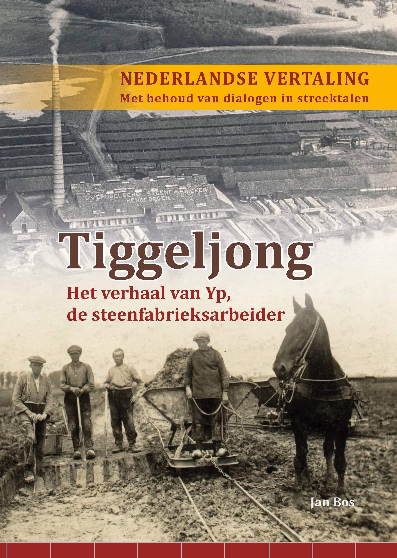 Tiggeljong-omslag-NL-2019